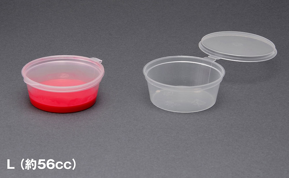 フタ付き PP塗料カップ Lサイズカップ(ウェーブマテリアルNo.OM-413)商品画像_1