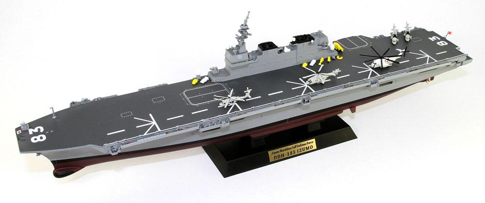 海上自衛隊 ヘリコプター搭載護衛艦 DDH-183 いずも 旗・艦名プレート エッチングパーツ付きプラモデル(ピットロード1/700 スカイウェーブ J シリーズNo.J-072NH)商品画像_1