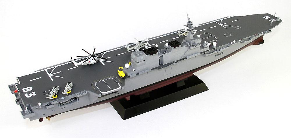 海上自衛隊 ヘリコプター搭載護衛艦 DDH-183 いずも 旗・艦名プレート エッチングパーツ付きプラモデル(ピットロード1/700 スカイウェーブ J シリーズNo.J-072NH)商品画像_2