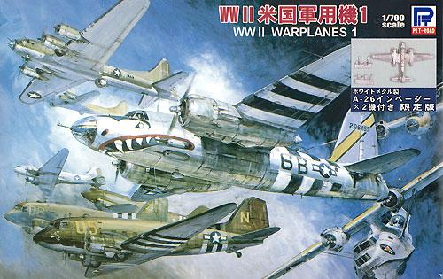WW2 米国軍用機 1 スペシャル メタル製 A-26 インベーダー 2機付きプラモデル(ピットロードスカイウェーブ S シリーズ (定番外)No.S042SP)商品画像