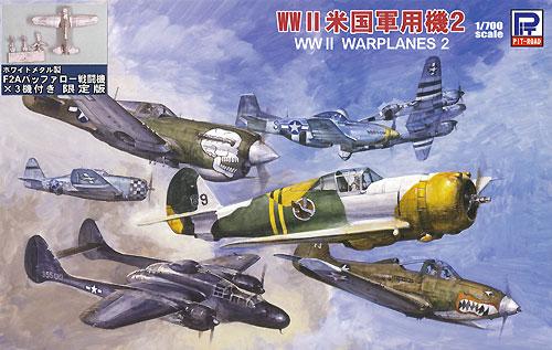 WW2 米国軍用機 2 スペシャル メタル製 F2A バッファロー 3機付きプラモデル(ピットロードスカイウェーブ S シリーズ (定番外)No.S043SP)商品画像
