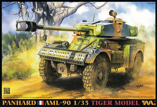 パナール AML-90 装甲車プラモデル(タイガーモデル1/35 AFVNo.TML4636)商品画像