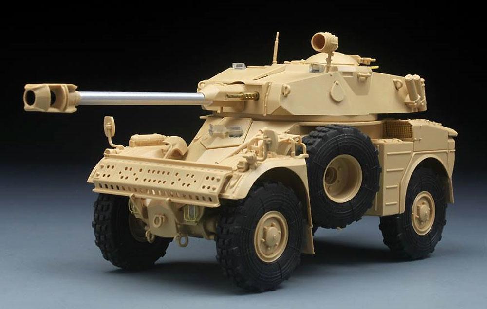 パナール AML-90 装甲車プラモデル(タイガーモデル1/35 AFVNo.TML4636)商品画像_3