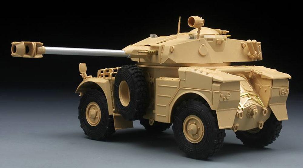パナール AML-90 装甲車プラモデル(タイガーモデル1/35 AFVNo.TML4636)商品画像_4