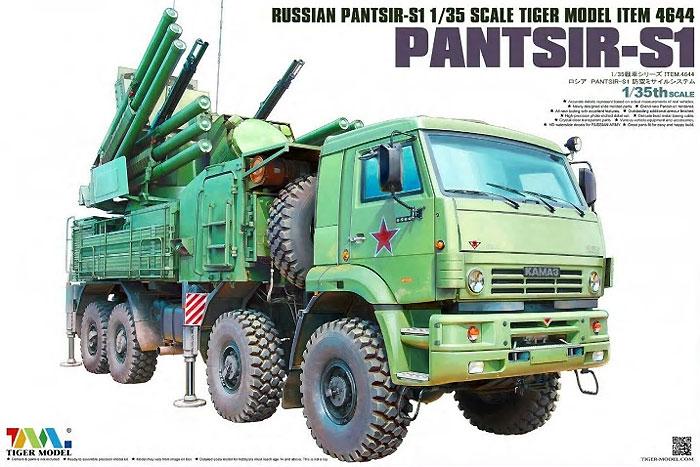 ロシア パーンツィリ S1 ミサイルシステム (SA-22 グレイハウンド)プラモデル(タイガーモデル1/35 AFVNo.TML4644)商品画像