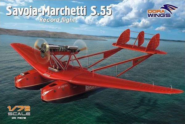サボイア マルケッティ S.55 記録機プラモデル(ドラ ウイングス1/72 エアクラフト プラモデルNo.DWS72015)商品画像