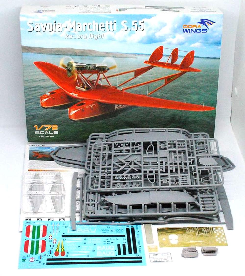 サボイア マルケッティ S.55 記録機プラモデル(ドラ ウイングス1/72 エアクラフト プラモデルNo.DWS72015)商品画像_1
