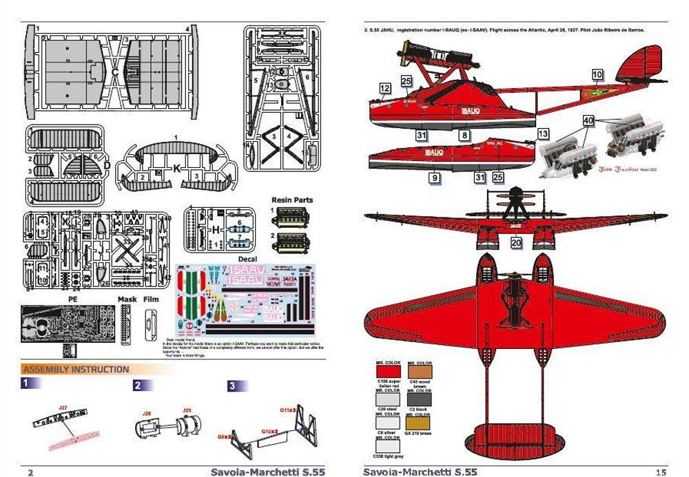 サボイア マルケッティ S.55 記録機プラモデル(ドラ ウイングス1/72 エアクラフト プラモデルNo.DWS72015)商品画像_3
