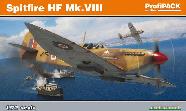 スピットファイア HF Mk.8プラモデル(エデュアルド1/72 プロフィパックNo.70129)商品画像