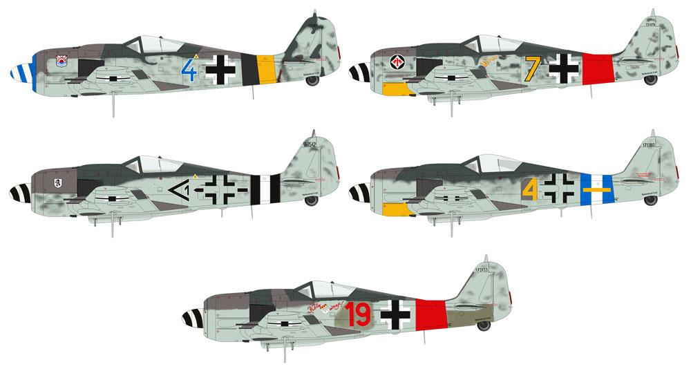 フォッケウルフ Fw190A-8プラモデル(エデュアルド1/48 プロフィパックNo.82147)商品画像_2