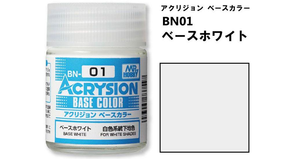 ベースホワイト (BN-01)塗料(GSIクレオス水性カラー アクリジョンNo.BN001)商品画像_1