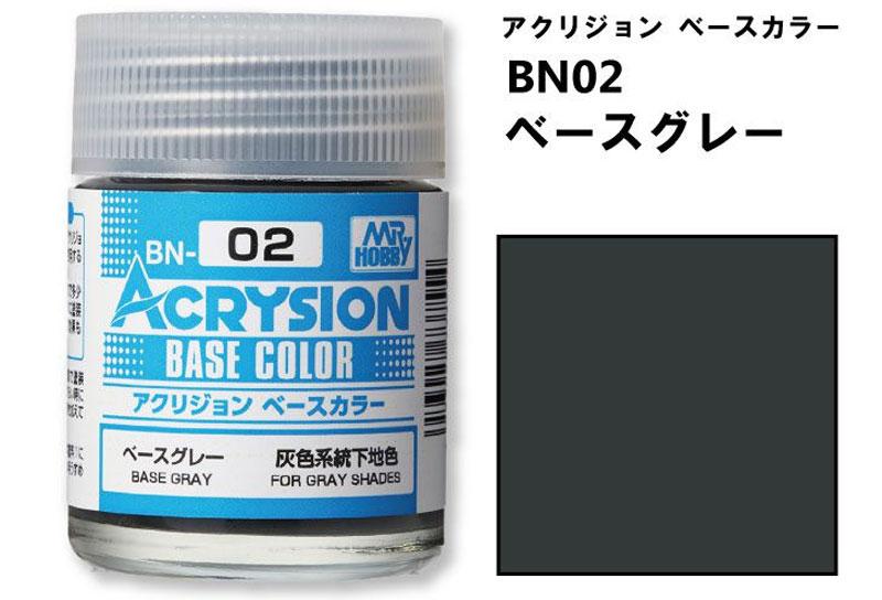 ベースグレー (BN-02)塗料(GSIクレオス水性カラー アクリジョンNo.BN002)商品画像_1