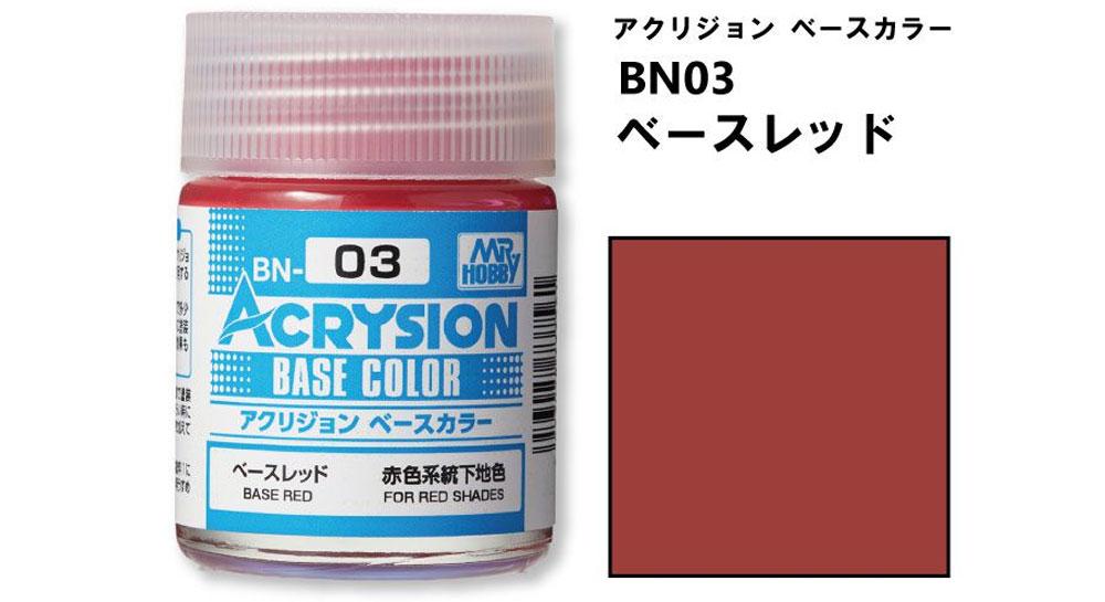 ベースレッド (BN-03)塗料(GSIクレオス水性カラー アクリジョンNo.BN003)商品画像_1