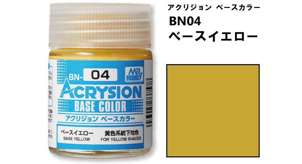 ベースイエロー (BN-04)塗料(GSIクレオス水性カラー アクリジョンNo.BN004)商品画像_1