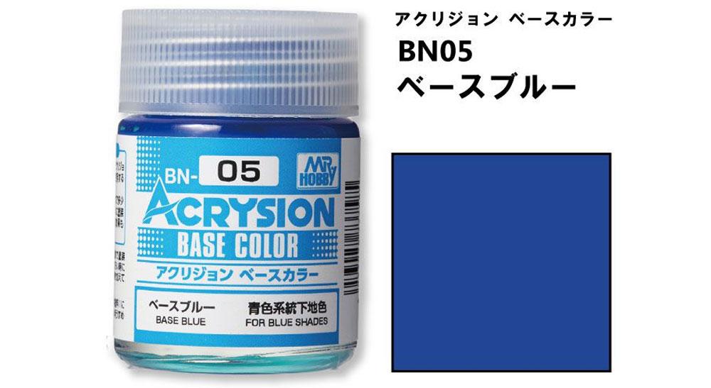 ベースブルー (BN-05)塗料(GSIクレオス水性カラー アクリジョンNo.BN005)商品画像_1