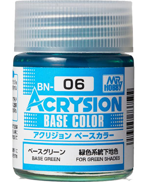 ベースグリーン (BN-06)塗料(GSIクレオス水性カラー アクリジョンNo.BN006)商品画像