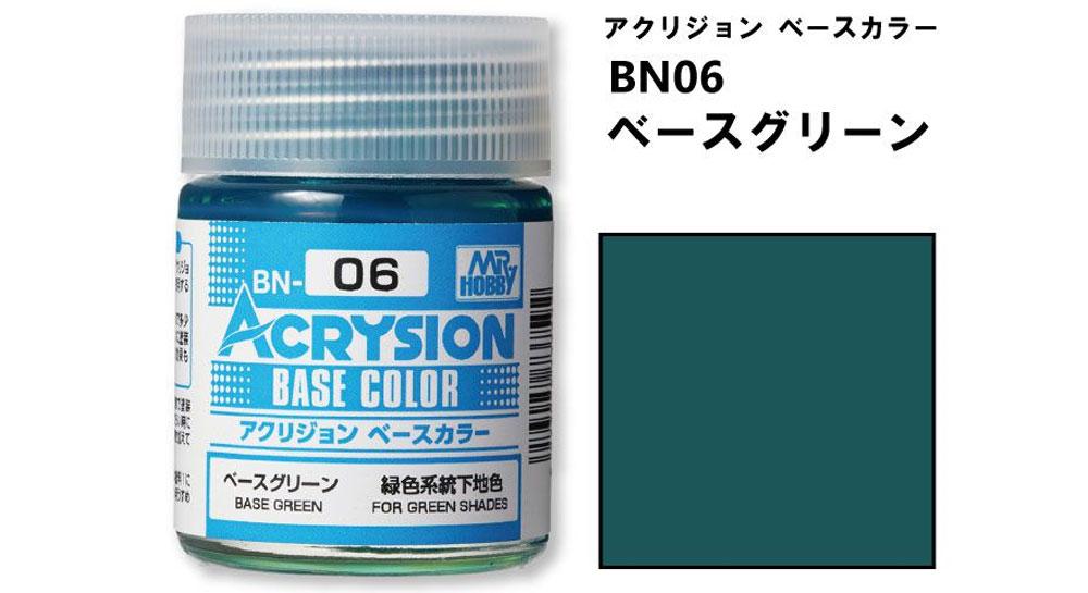 ベースグリーン (BN-06)塗料(GSIクレオス水性カラー アクリジョンNo.BN006)商品画像_1