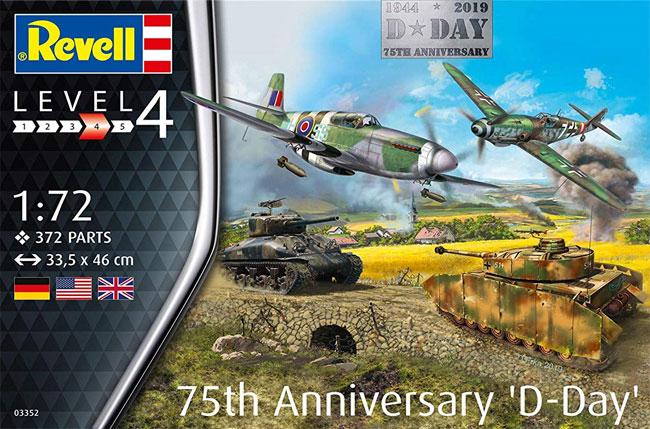 75th アニバーサリーセット D-DAYプラモデル(レベル1/72 飛行機No.03352)商品画像