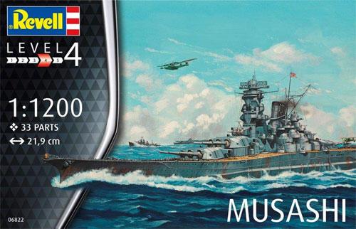 日本海軍 戦艦 武蔵プラモデル(レベルShips(艦船関係モデル)No.06822)商品画像