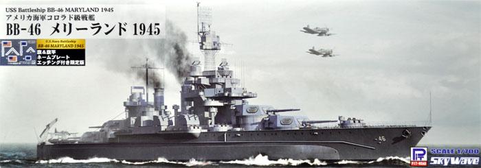 アメリカ海軍 コロラド級戦艦 BB-46 メリーランド 1945 旗・艦名プレート エッチングパーツ付きプラモデル(ピットロード1/700 スカイウェーブ W シリーズNo.W199NH)商品画像