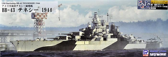 アメリカ海軍 テネシー級戦艦 BB-43 テネシー 1944 旗・艦名プレート エッチングパーツ付きプラモデル(ピットロード1/700 スカイウェーブ W シリーズNo.W202NH)商品画像