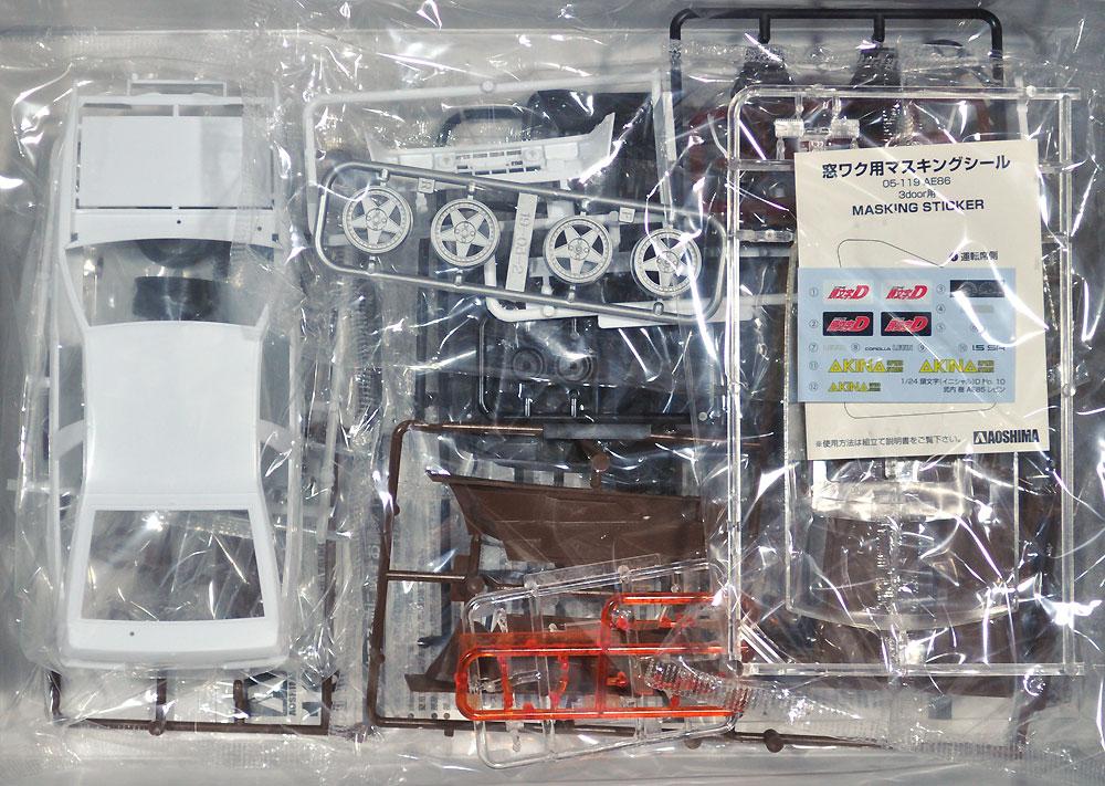 武内 樹 AE85 レビンプラモデル(アオシマ1/24 頭文字D (イニシャルD)No.010)商品画像_1