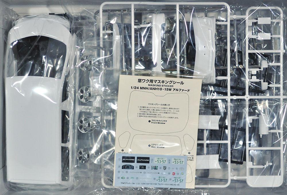 トヨタ NH10W アルファード G/V MS/AS '05プラモデル(アオシマ1/24 ザ・モデルカーNo.113)商品画像_1