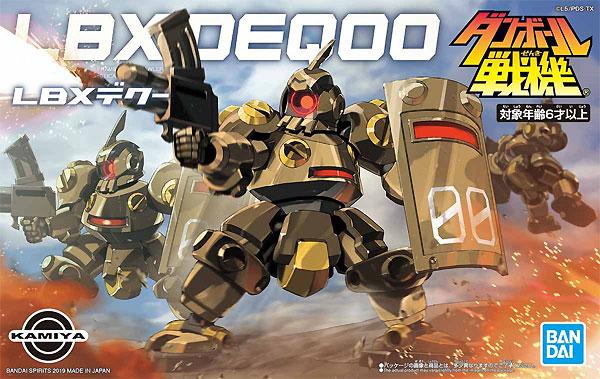 LBX デクープラモデル(バンダイダンボール戦機No.002)商品画像