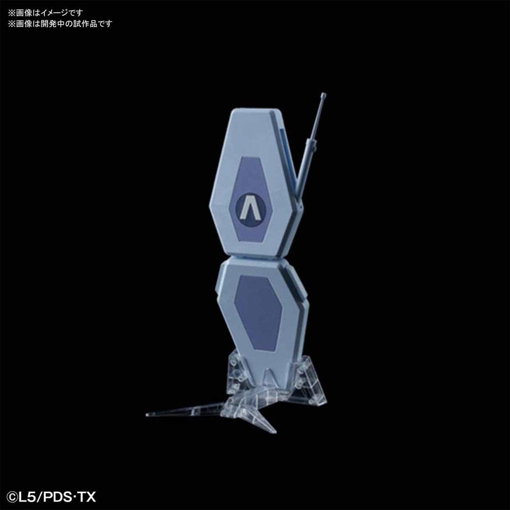 LBX CCM (山野バン)プラモデル(バンダイダンボール戦機No.2470555)商品画像_3