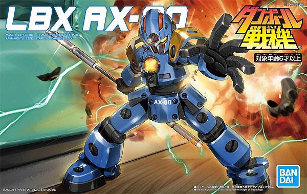 LBX AX-00プラモデル(バンダイダンボール戦機No.000)商品画像