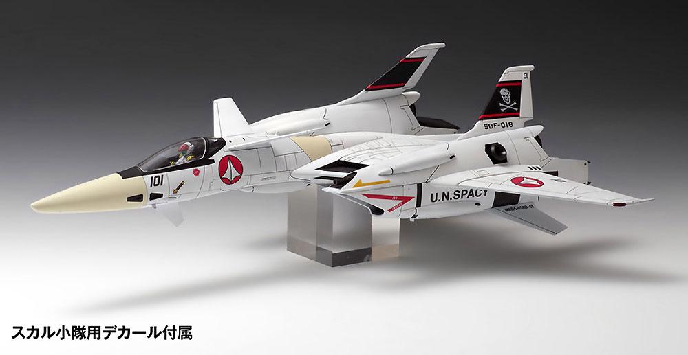VF-4 ライトニング 3 DX版プラモデル(ウェーブ超時空要塞マクロス シリーズNo.MC-058)商品画像_2
