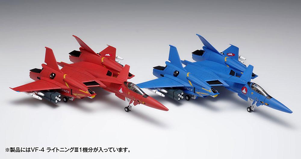 VF-4 ライトニング 3 DX版プラモデル(ウェーブ超時空要塞マクロス シリーズNo.MC-058)商品画像_3