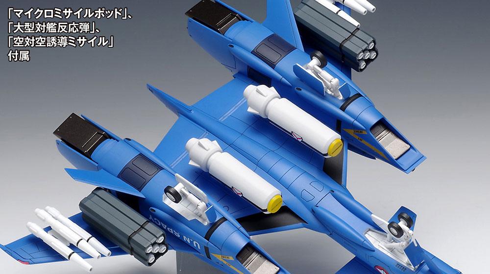 VF-4 ライトニング 3 DX版プラモデル(ウェーブ超時空要塞マクロス シリーズNo.MC-058)商品画像_4