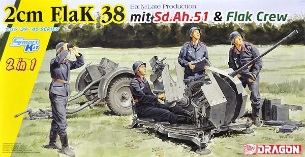 ドイツ 2cm Flak38 対空機関砲 初期/後期生産型 w/Sd.Ah.51 トレーラー & 対空機関砲砲兵 2in1プラモデル(ドラゴン1/35