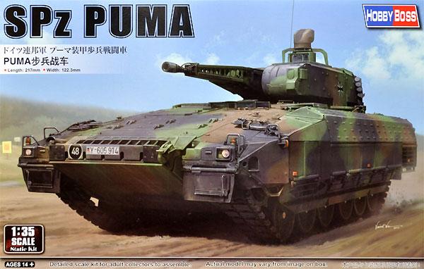 ドイツ連邦軍 プーマ 装甲歩兵戦闘車プラモデル(ホビーボス1/35 ファイティングビークル シリーズNo.83899)商品画像