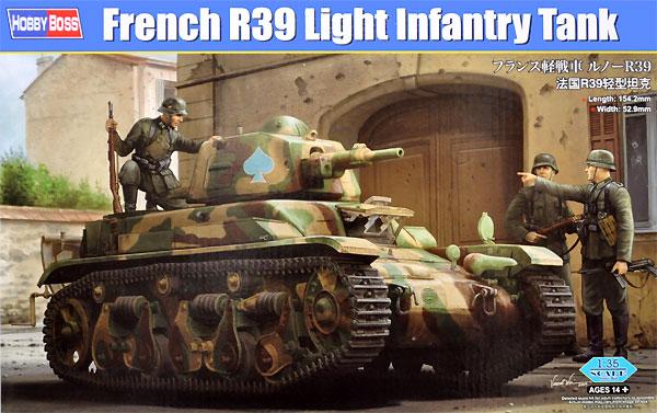 フランス 軽戦車 ルノー R39プラモデル(ホビーボス1/35 ファイティングビークル シリーズNo.83893)商品画像