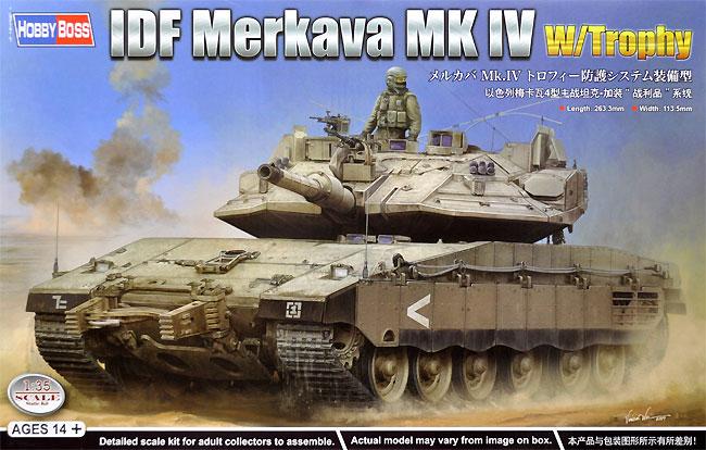 メルカバ Mk.4 トロフィー防護システム装備型プラモデル(ホビーボス1/35 ファイティングビークル シリーズNo.83523)商品画像