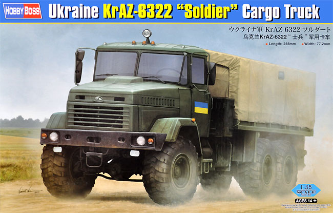 ウクライナ軍 KrAZ-6322 ソルダートプラモデル(ホビーボス1/35 ファイティングビークル シリーズNo.85512)商品画像