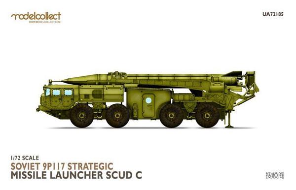 ソビエト 9P117 戦略ミサイルランチャー スカッドCプラモデル(モデルコレクト1/72 AFV キットNo.UA72185)商品画像