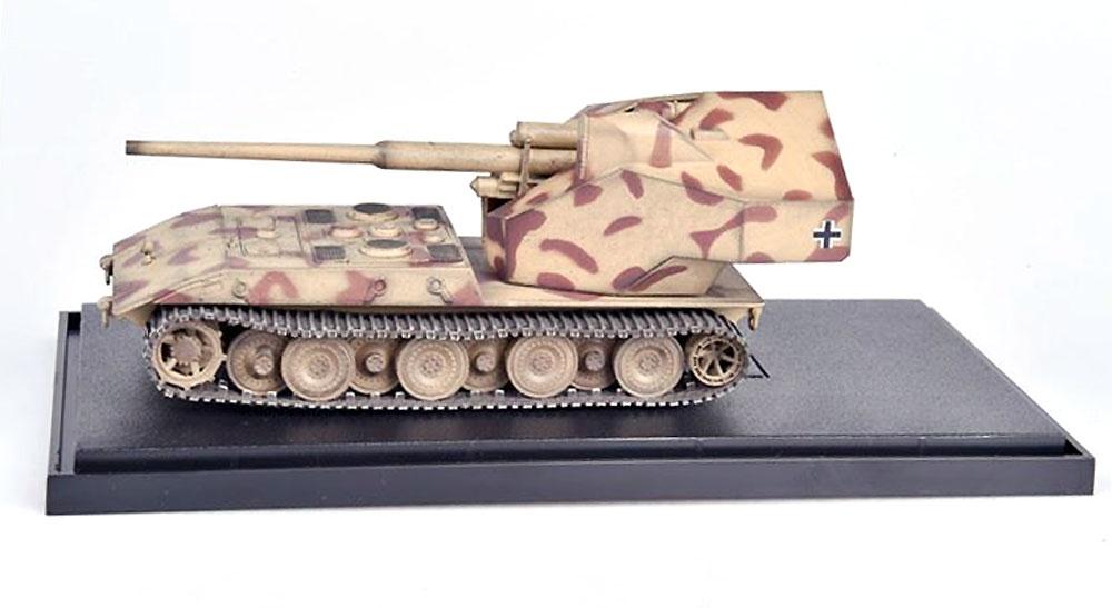 ドイツ ウェポンキャリアー E-100 w/128mm砲搭載型 砂漠迷彩 1946年完成品(モデルコレクト1/72 AFV 完成品モデルNo.MODAS72131)商品画像_1