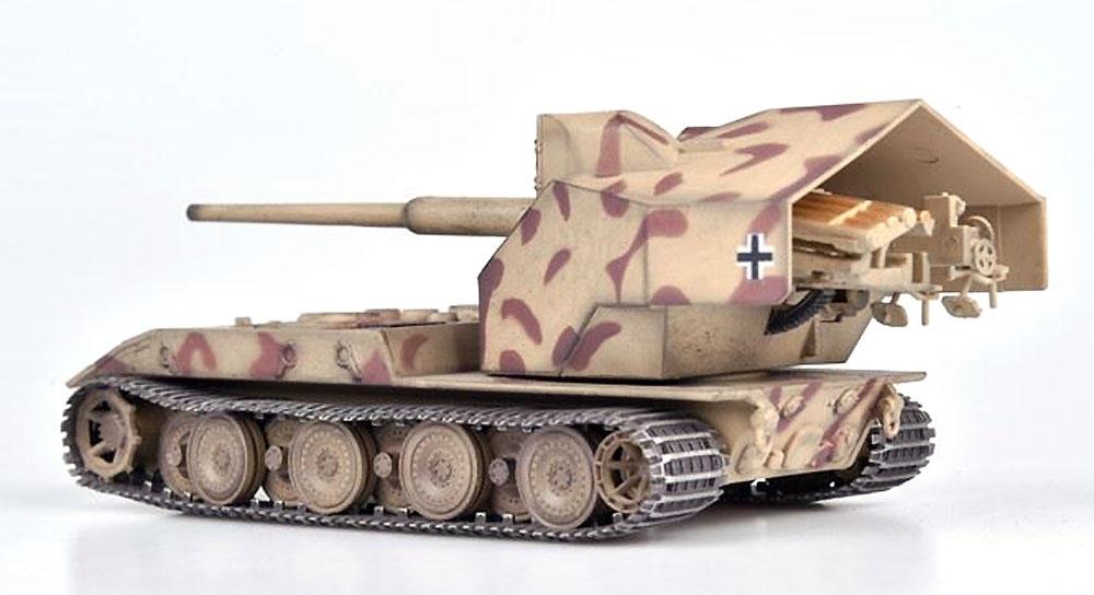 ドイツ ウェポンキャリアー E-100 w/128mm砲搭載型 砂漠迷彩 1946年完成品(モデルコレクト1/72 AFV 完成品モデルNo.MODAS72131)商品画像_4