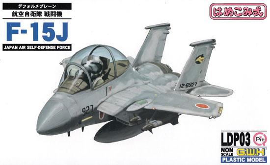 航空自衛隊 戦闘機 F-15Jプラモデル(グレートウォールホビーデフォルメプレーンNo.LDP003)商品画像