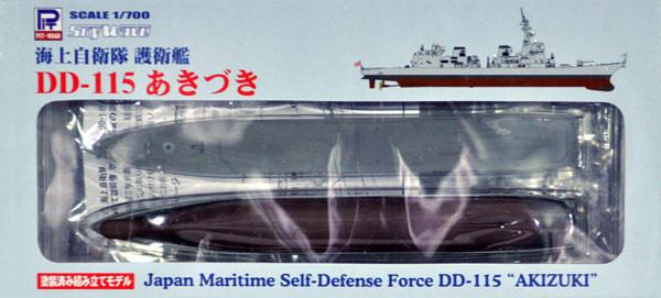海上自衛隊 護衛艦 DD-115 あきづきプラモデル(ピットロード1/700 塗装済み組み立てモデル (JP-×)No.JP013)商品画像