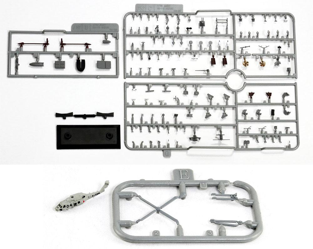海上自衛隊 護衛艦 DD-115 あきづきプラモデル(ピットロード1/700 塗装済み組み立てモデル (JP-×)No.JP013)商品画像_2