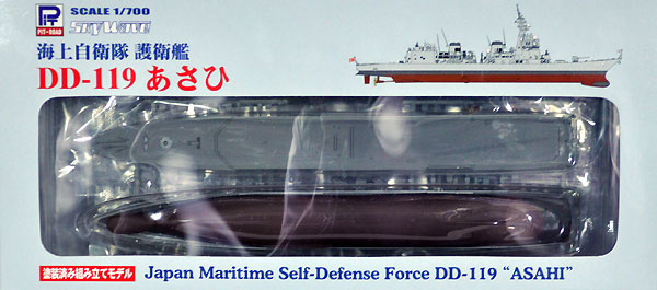 海上自衛隊 護衛艦 DD-119 あさひプラモデル(ピットロード1/700 塗装済み組み立てモデル (JP-×)No.JP014)商品画像