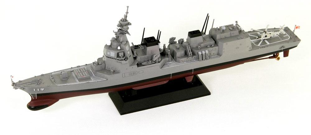 海上自衛隊 護衛艦 DD-119 あさひプラモデル(ピットロード1/700 塗装済み組み立てモデル (JP-×)No.JP014)商品画像_3