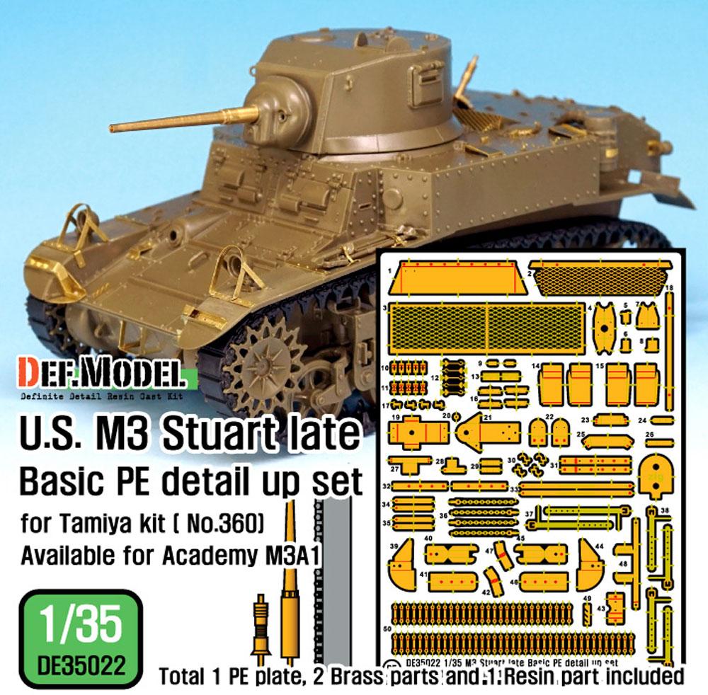 M3 スチュワート 後期型 エッチングパーツセット (タミヤ用)エッチング(DEF. MODELエッチングパーツセットNo.DE35022)商品画像_1