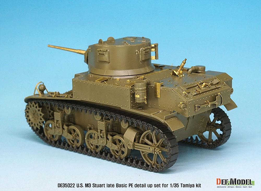 M3 スチュワート 後期型 エッチングパーツセット (タミヤ用)エッチング(DEF. MODELエッチングパーツセットNo.DE35022)商品画像_3