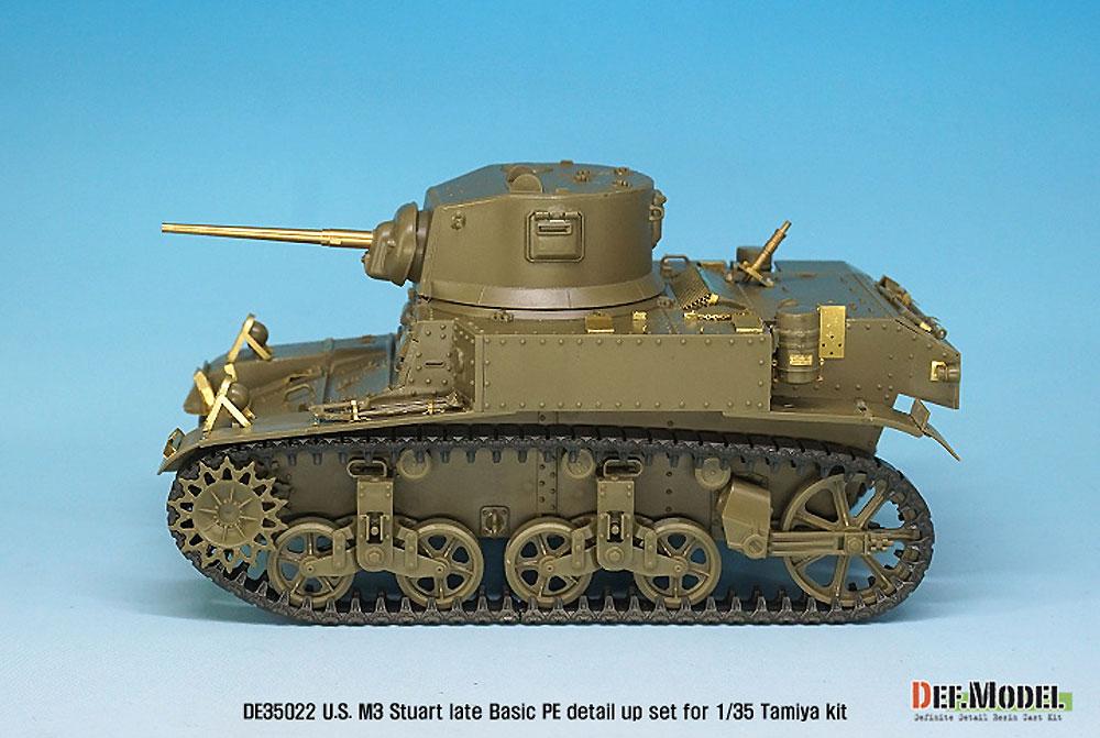M3 スチュワート 後期型 エッチングパーツセット (タミヤ用)エッチング(DEF. MODELエッチングパーツセットNo.DE35022)商品画像_4