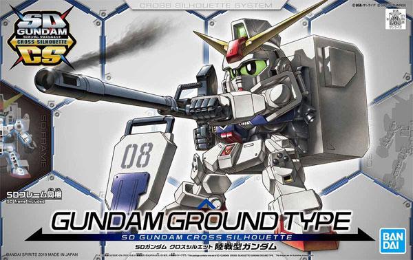 陸戦型ガンダムプラモデル(バンダイSDガンダム クロスシルエットNo.011)商品画像